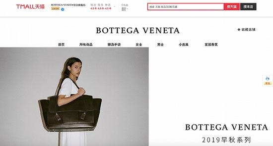 目前已有113个奢侈品牌在天猫开出品牌旗舰店