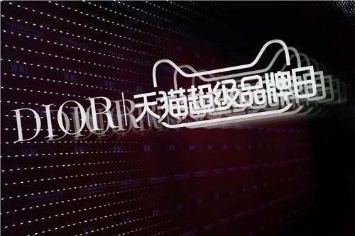 DIOR迪奥烈艳蓝金唇膏派对红毯区域3DIORXTMALL联合LOGO区域_副本.jpg