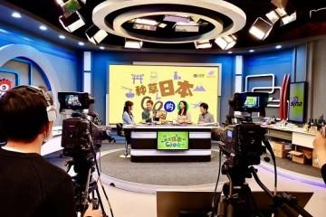 利用SNS进行跨国文化推广,2020年日本官方最大规模活动12月启动